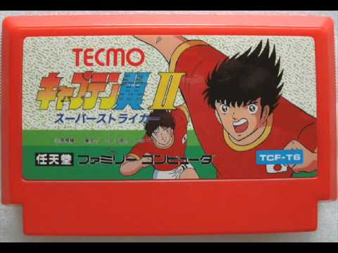 Captain Tsubasa 2 Nes Music - 09 Enemy's Theme 1