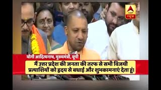 BJP's win shows opportunistic face of SP: UP CM Yogi Adityanath after winning 9 RS seats - ABPNEWSTV