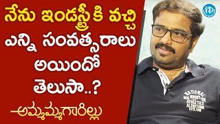 Director Sundar Surya About His Entry Into Film Industry    Talking Movies With iDream - IDREAMMOVIES