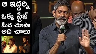 Jagapathi Babu Speech At Aravinda Sametha Success Meet | TFPC - TFPC