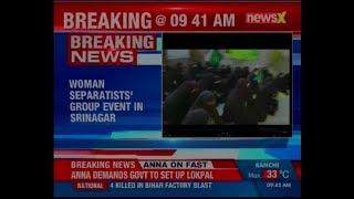 J&K: Woman separatist group Dukhtaran-e-Millat celebrates Pakistan Day in Srinagar - NEWSXLIVE