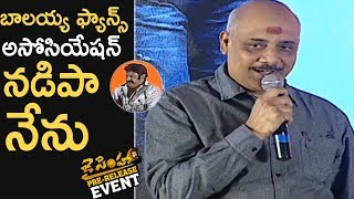 Lyricist Ramajogayya Sastry Speech @ Jai Simha Movie Pre Release Event | TFPC - TFPC