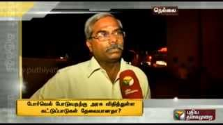 Public Opinion 27-08-2014 Puthiya Thalaimurai TV Show