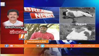 CM Chadndrababu Inquire About MLA Kidari Sarveswara Rao and Siveri Soma Assault | iNews - INEWS