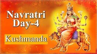 Navratri Day 4   Navratri Special Video   Kushmanda Mata   कुष्मांडा   Navratri Day 4 Details - RAJSHRISOUL