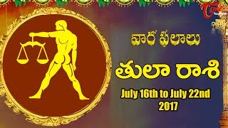 Rasi Phalalu | Tula Rasi | July 16th to July 22nd 2017 | Weekly Horoscope 2017 | #Predictions - TELUGUONE