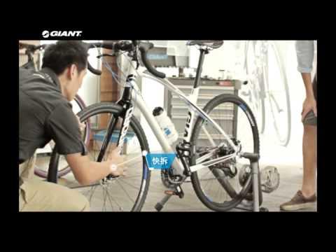 【新騎乘關係-五分鐘學會騎自行車】2-1了解彼此-認識自行車