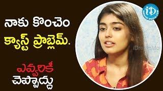 నాకు కొంచెం క్యాస్ట్ ప్రాబ్లెమ్- Actress Gargeyi | #EvvarikeeCheppoddu || Talking Movies With iDream - IDREAMMOVIES