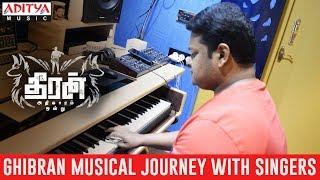 Ghibran Musical Journey With Singers || Theeran Adhigaaram Ondru || Karthi, Rakul Preet - ADITYAMUSIC