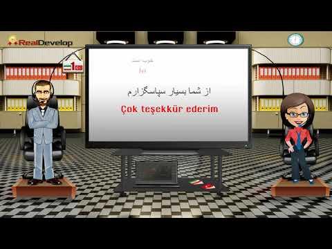Farsça öğrenmek sözcük kelime 1 internetten farsça dersleri