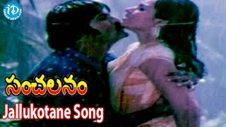 Jallukotane Song - Sanchalanam Movie Songs - Chakravarthy Hit Songs, Mohan Babu, Madhavi - IDREAMMOVIES