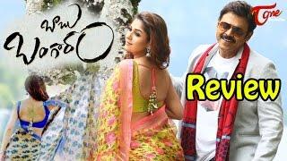 Babu Bangaram Movie Review | Venkatesh, Nayanathara | Maa Review Maa Istam - TELUGUONE