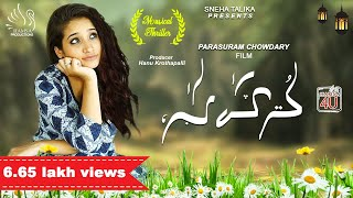 Sahana - new telugu short film II Sneha Talika Presents II A film by Parasuram Chowdary - YOUTUBE