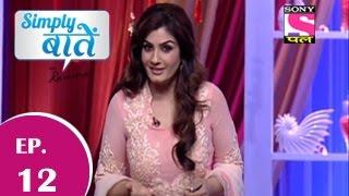 Dil Hai Chota Sa Choti Si Aasha : Episode 11 - 23rd november 2014