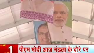 Headlines: PM Modi to launch Rashtriya Gramin Swaraj Abhiyan today - ZEENEWS