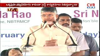 CM Chandrababu Speech LIVE | After Stone Foundation to Basavatarakam Cancer Hospital |Amaravati |CVR - CVRNEWSOFFICIAL
