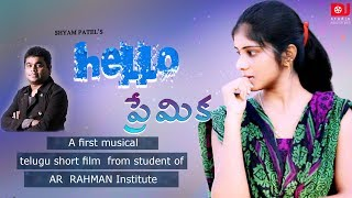 HELLO PREMIKA MUSICAL LATEST TELUGU SHORT FILM  || VISION STUDIOS - YOUTUBE