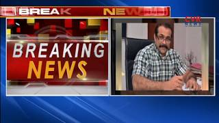 Mumbai Top Cop Himanshu Roy Allegedly Commits Ends Life | CVR News - CVRNEWSOFFICIAL