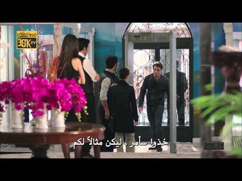 مسلسل مارال الحلقة 7 Maral HD - اتفرج دوت كوم