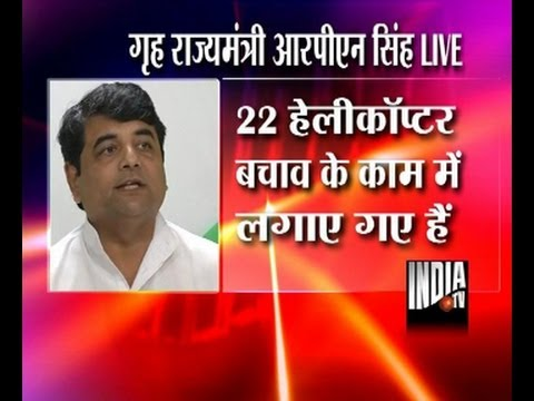 Home Minister RPN Singh on relief operations in flood-affected areas