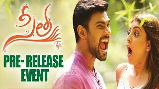 Sita Pre Release Event | Kajal Aggarwal | Teja | Sai Srinivas Bellamkonda - RAJSHRITELUGU