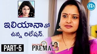 Actress Pragathi Exclusive Interview Part #5 || Dialogue With Prema || Celebration Of Life - IDREAMMOVIES