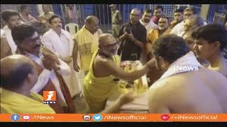 Sri Chaitanya Founder Dr Boppana Satyanarayana Rao Visits Srisailam Temple | iNews - INEWS