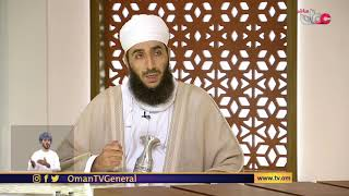 الشيخ الدكتور كهلان بن نبهان الخروصي مساعد المفتي العام للسلطنة | التبرع بالدم إحياء للنفس