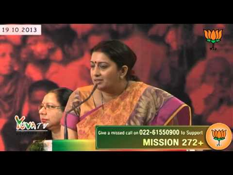 Smt. Smriti Irani speech during Women Entrepreneur Meet : 19.10.2013