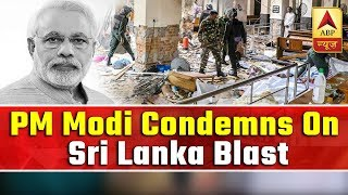 160 dead, 370 injured in Sri Lanka blasts, PM Modi condemns - ABPNEWSTV