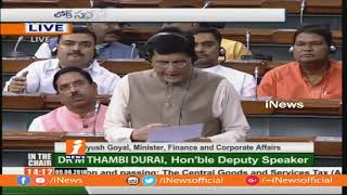 Union Minister Piyush Goyal Speech In Lok Sabha Parliament Session | iNews - INEWS