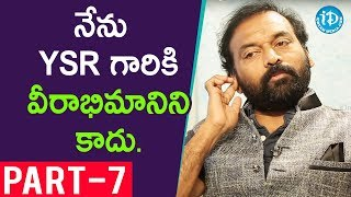 Actor Dil Ramesh Exclusive Interview Part #7 || Face To Face With iDream Nagesh - IDREAMMOVIES