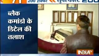 India TV News: Superfast 200 November 21, 2014 - INDIATV