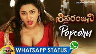 Popcorn Song WhatsApp Status | Sivaranjani 2019 Movie Songs | Rashmi Gautam | Nandu | Mango Music - MANGOMUSIC