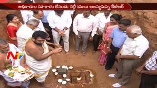 KTR Lays Foundation for Spurs Dharma Satram in Nanakramguda || Hyderabad || NTV - NTVTELUGUHD