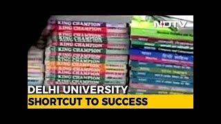 Champion Guide: A Shortcut For Delhi University To Pass Exams - NDTVINDIA