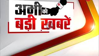 Big News Stories: Watch Top news stories of the hour - ZEENEWS