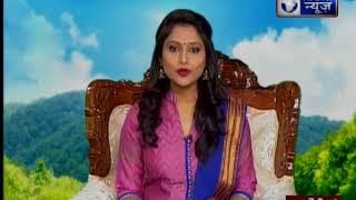 24 मई 2018 का राशिफल, Aaj Ka Rashifal, 24 मई 2018 Horoscope जानिये Guru Mantra में. - ITVNEWSINDIA