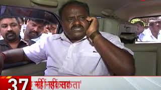News 100: Working on modalities of farm loan waiver, says Karnataka Chief Minister HD Kumaraswamy - ZEENEWS