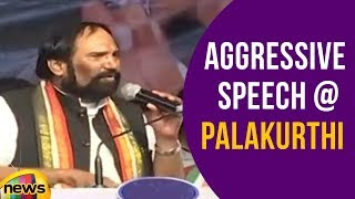TPCC Chief Uttam Kumar Reddy Aggressive Speech At Palakurthi in Warangal | Mango News - MANGONEWS