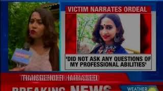 Transgender discrimination: Kolkata teacher Suchitra Dey harassed during job interview - NEWSXLIVE