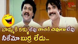 Sunil Best Comedy Scenes | Telugu Comedy Videos | TeluguOne - TELUGUONE