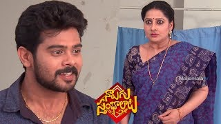 Naalugu Sthambalata Serial Promo - 16th September 2019 - Naalugu Sthambalata Telugu Serial - MALLEMALATV