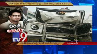 Nishit Narayana accident : Benz officials do not cooperate with Police