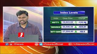 Stock Market Recommendations By Technical Experts | Money Money (11-02-2019) | iNews - INEWS
