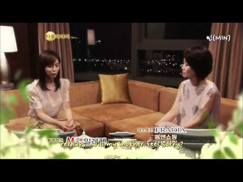 [HD][ENGSUB] Official Preview of the E16