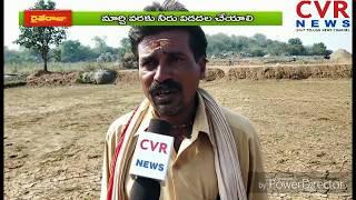 Farmers Facing Problems With Water Crisis in Karimnagar | Sri Pada Yellampalli Project | CVR News - CVRNEWSOFFICIAL