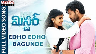 Edho Edho Bagunde Full Video Song || Mister Video Songs || Varun Tej, Hebah Patel || Mickey J Meyer - ADITYAMUSIC