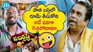 Jabardasth Back To Back Telugu Comedy Scenes | Non Stop Telugu Funny Videos | Vol 6 - IDREAMMOVIES