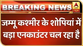 4-6 terrorists believed to be holed up in Shopian, encounter underway - ABPNEWSTV